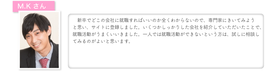 case_03_02