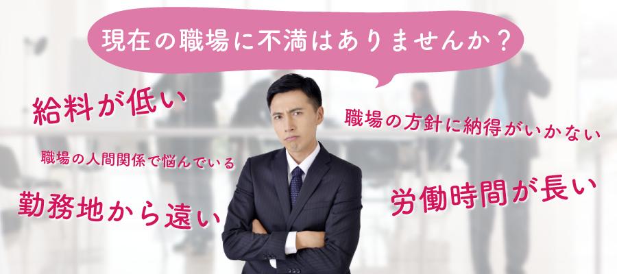 nayami_01_01