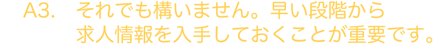 answer_03