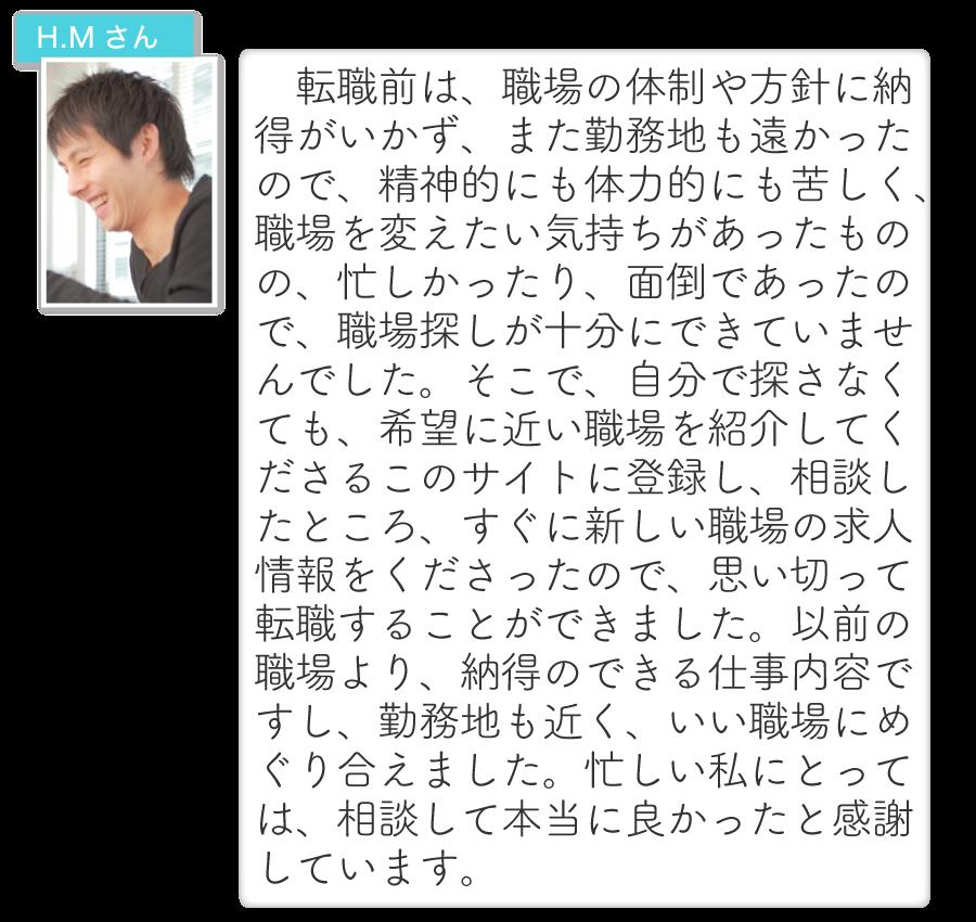 case_01_02