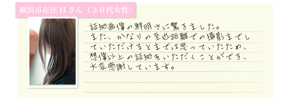 cs_message2