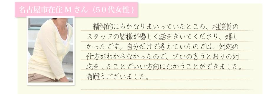 cs_message3